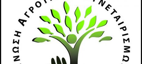 Εκλογές πραγματοποιεί η Ένωση Αγροτικών Συνεταιρισμών Πολυγύρου στις 26 Μαρτίου