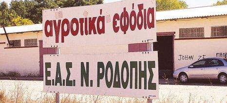Ο εκκαθαριστής της ΕΑΣ Ροδόπης μαζεύει έσοδα στέλνοντας ραβασάκια ακόμα και για οφειλή 10 ευρώ