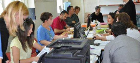 Ξεκίνησε η υποβολή αιτήσεων για τις κοινοτικές ενισχύσεις του 2020