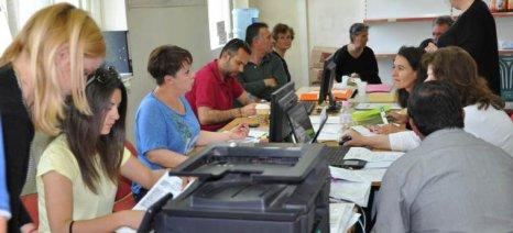 Ανοιχτή συνέλευση για τις εξελίξεις στο ΟΣΔΕ οργανώνει η Νέα ΠΑΣΕΓΕΣ