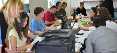 Στήριξη και στους συνεταιρισμούς που παρέχουν υπηρεσίες ΟΣΔΕ ζητά ο ΣΑΣΟΕΕ