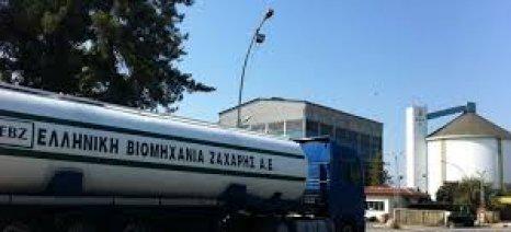 Αναμένονται προσλήψεις εργαζομένων για το εργοστάσιο της ΕΒΖ στην Ορεστιάδα