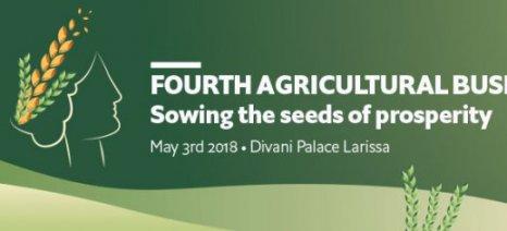 Συνέδριο του Economist για την αγροτική οικονομία στη Λάρισα στις 3 Μαΐου