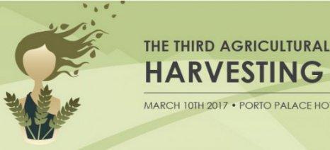 Tι πιστεύουν οι επιχειρηματίες Γούναρης, Ευθυμιάδης, Δομαζάκης και Κουφουδάκης για την ανάπτυξη της ελληνικής γεωργίας