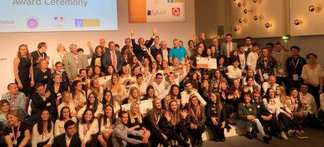 Από Γαλλία, Ισπανία και Γερμανία οι φετινοί νικητές του διαγωνισμού καινοτομίας Ecotrophelia