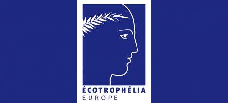 Στην τελική ευθεία για την τελετή βράβευσης των νικητών του διαγωνισμού Ecotrophelia 2017