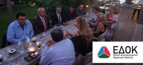 Σύμφωνο συνεργασίας με τη γαλλική διεπαγγελματική κρέατος INTERBEV υπέγραψε η ΕΔΟΚ
