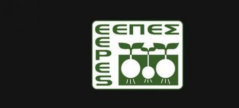 Με ανανεωμένο ιστότοπο η Ένωση Παραγωγών και Εμπόρων Σπόρων