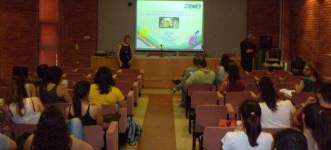 Συνεργασία Ε.Φ.Ε.Τ. και Γεωπονικού Πανεπιστημίου Αθηνών για τη συσκευασία τροφίμων