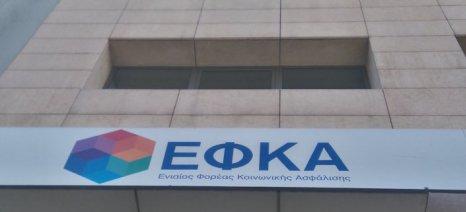 O e-ΕΦΚΑ επιστρέφει 43,5 εκατ. ευρώ σε 51.617 ελεύθερους επαγγελματίες και αγρότες - τι πρέπει να κάνετε