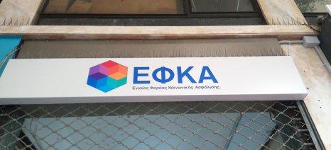 Πετρόπουλος: Ετήσιο πλεόνασμα 1,5 δισ. ευρώ στον ΕΦΚΑ επιτρέπει τη μη μείωση των συντάξεων