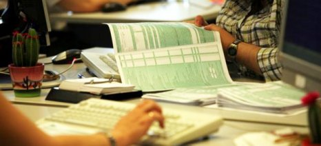 Σήμερα λήγει η προθεσμία για την υποβολή των φορολογικών δηλώσεων φυσικών προσώπων