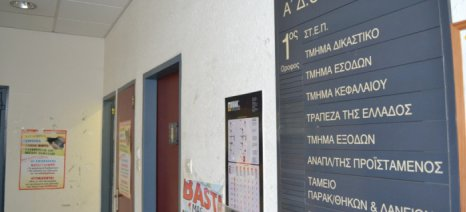 Παράταση φορολογικών δηλώσεων των κατά κύριο επάγγελμα αγροτών ζητά ο Τζελέπης