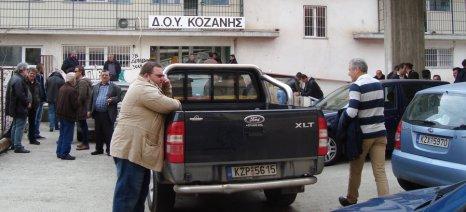 Αποκλεισμός της ΔΟΥ Κοζάνης χθες, 18 Φλεβάρη, από τους αγρότες