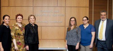 Εγκαινιάστηκε η ανακαινισμένη πτέρυγα της Βιβλιοθήκης «Δημήτρης και Αλίκη Περρωτή» της Αμερικανικής Γεωργικής Σχολής