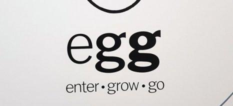 Ξεκίνησε ο πιο ελπιδοφόρος 7ος κύκλος του προγράμματος νεανικής επιχειρηματικότητας egg