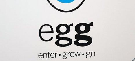 """Προκήρυξη 8ου κύκλου Προγράμματος """"egg"""" (enter•grοw•go) από τη Eurobank - αιτήσεις έως 6 Απριλίου"""
