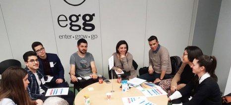 Σε επαφή με επενδυτές ήλθαν 12 επιχειρηματικές ομάδες του Egg