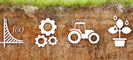 Ξεκινά αύριο το 9ο Πανελλήνιο Συνέδριο Γεωργικής Μηχανικής