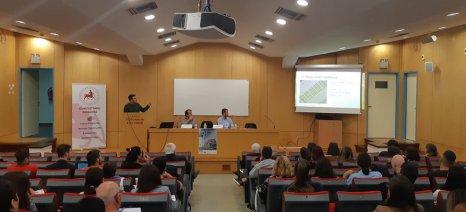 Με 57 πρωτότυπες επιστημονικές ανακοινώσεις διεξήχθη το 11ο Πανελλήνιο Συνέδριο Γεωργικής Μηχανικής