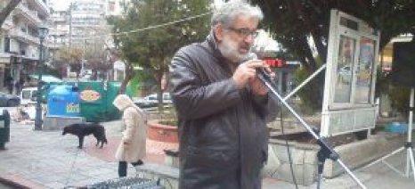 Διαμαρτυρία έξω από τον ΕΛΓΑ Κοζάνης αύριο από τους αγρότες του μπλόκου Αγίας Κυριακής