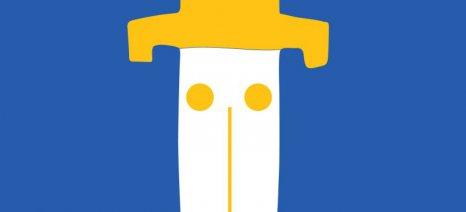Παιδικός διαγωνισμός Mουσείου Κυκλαδικής Τέχνης «Δες το Ειδώλιο Αλλιώς» - συμμετοχή έως 28/2