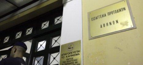 Παρέμβαση εισαγγελέα για την κάλυψη των γεγονότων από τα ΜΜΕ