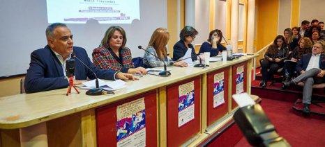 Tο δικαίωμα των γυναικών σε μια ζωή χωρίς βία