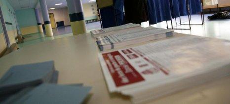 Εκλογές στις 21 Δεκεμβρίου για τη διοίκηση της ΠΑΣΕΓΕΣ