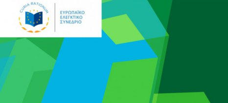 Για σοβαρές παραλείψεις στο συνδυασμό ανανεώσιμων πηγών ενέργειας με την αγροτική ανάπτυξη μιλά το Ευρωπαϊκό Ελεγκτικό Συνέδριο