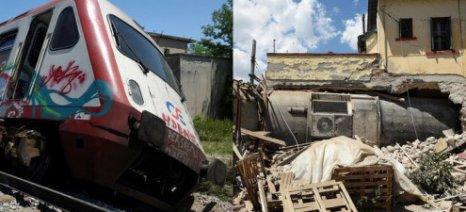 ΟΣΕ: Ηταν κακή συγκυρία ο εκτροχιασμός του τρένου στο Αδενδρο