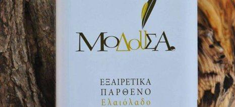 """Στην αγορά του βορείου Αιγαίου κυκλοφορεί το ελαιόλαδο της ΚοινΣΕπ """"Μοδούσα"""""""