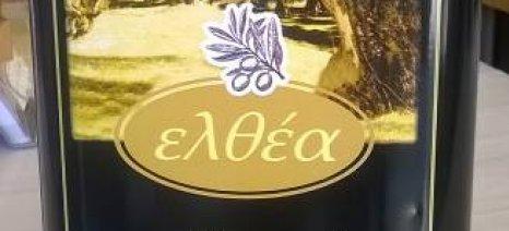 """Ανάκληση νοθευμένου ελαιολάδου """"Ελθέα"""" από τον ΕΦΕΤ"""
