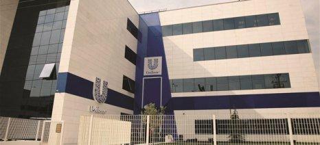 Μέχρι το τέλος του 2018 εκτιμά ότι θα έχει πουλήσει τα σήματα της Ελαΐδας η μητρική Unilever