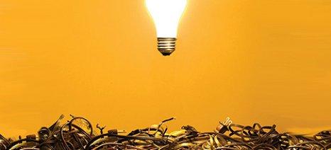 Ιάπωνες πέτυχαν την ασύρματη μετάδοση του ηλεκτρισμού