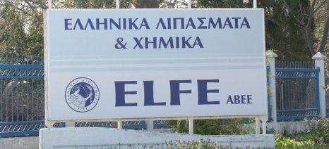 Απάντηση ELFE στην Καθημερινή για τις οφειλές προς τη ΔΕΠΑ: «Είμαστε μια φερέγγυα εταιρία»