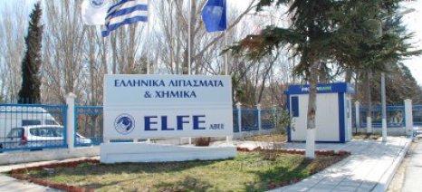 Η ELFE διέκοψε τη λειτουργία της μονάδας παραγωγής αμμωνίας