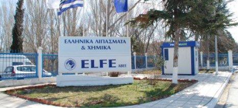 Τι λέει η διοίκηση της Ελληνικά Λιπάσματα-ELFE για την απεργία των εργαζομένων
