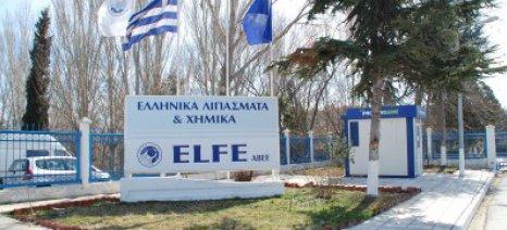 Σε διαπραγμάτευση για τη μείωση των αποδοχών τους οι εργαζόμενοι στην ELFE, πρώην ΒΦΛ