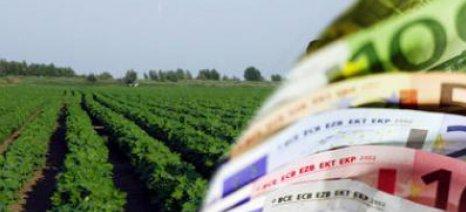 Αποζημιώσεις σε 13.710 αγρότες από τον ΕΛΓΑ