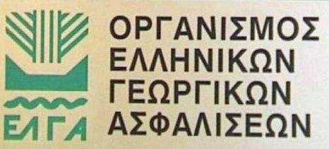 Ζητούν παράταση για δηλώσεις ζημιάς στην καλλιέργεια αρώνιας οι Σερραίοι παραγωγοί