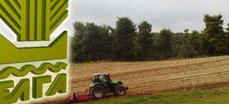Πληρωμές αποζημιώσεων 5,5 εκατ. ευρώ για φυτική και ζωική παραγωγή από τον ΕΛΓΑ