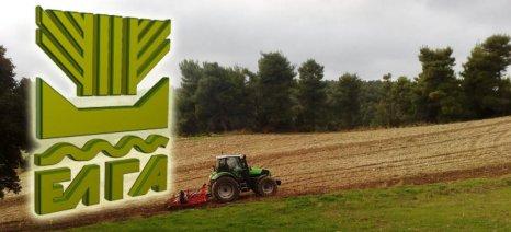 Αποζημιώσεις φυτικής παραγωγής και ζωικού κεφαλαίου ύψους 30 εκατ. ευρώ από τον ΕΛΓΑ