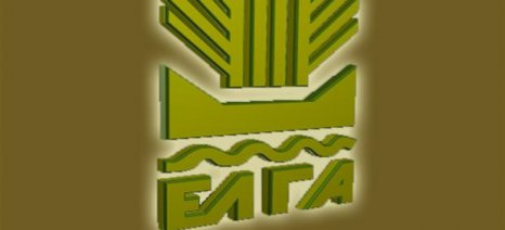 Το νέο διοικητικό συμβούλιο του ΕΛΓΑ, με πέντε καινούρια μέλη