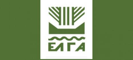 Πληρωμή αποζημιώσεων ύψους 5,5 εκατ. ευρώ αύριο από τον ΕΛΓΑ