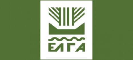 Πληρωμή κρατικών οικονομικών ενισχύσεων (ΠΣΕΑ) ύψους 487.019,92 ευρώ από τον ΕΛΓΑ