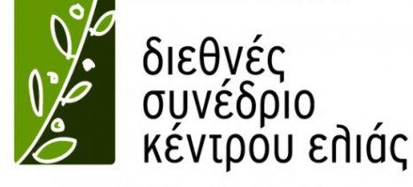 Σημαντικές παρουσίες και ομιλίες στο Διεθνές Συνέδριο για την Επιτραπέζια Ελιά