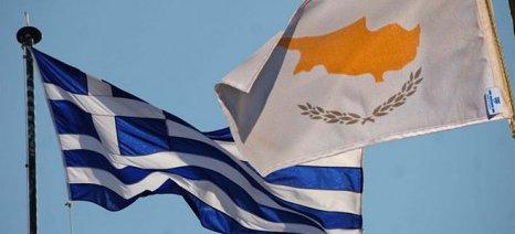 Κυπριακό: Ικανοποιητικό το κλίμα στο Εθνικό Συμβούλιο για τα επόμενα βήματα