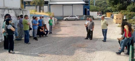 Για τέταρτη μέρα συνεχίζουν την απεργία οι εργαζόμενοι στις Ιχθυοκαλλιέργειες Αστερίας