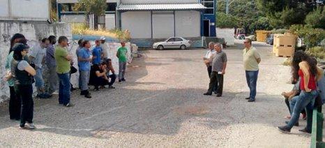 Γενικεύεται η απεργία σε όλο τον όμιλο των Ελληνικών Ιχθυοκαλλιεργειών